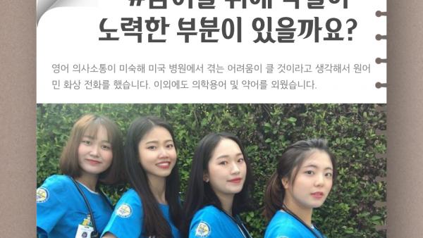 2020-CHA_HPMC_WCU-10주-프로그램-김수민_수정중_-4.png