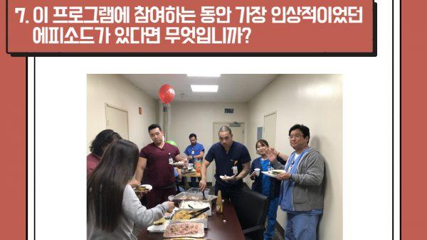 2020-CHA_HPMC_WCU-10주프로그램-박주혜_9.jpg