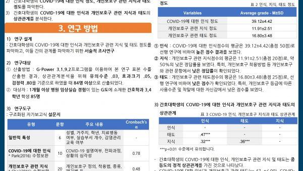-8조-포스터.pdf_page_1.jpg