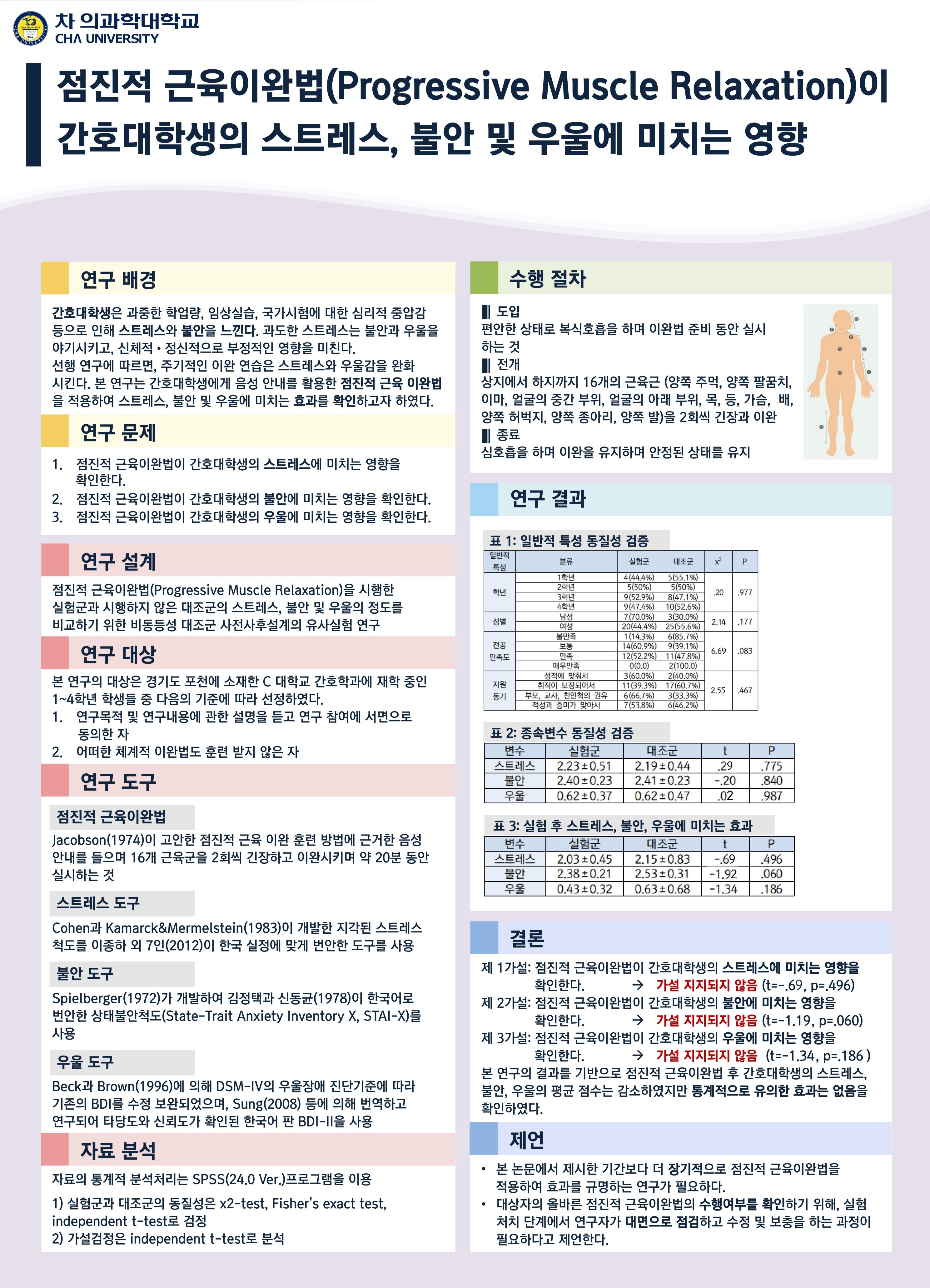 -1조-포스터.pdf_page_1.jpg