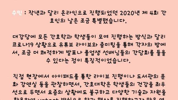 KakaoTalk_20210107_163327383_02.jpg