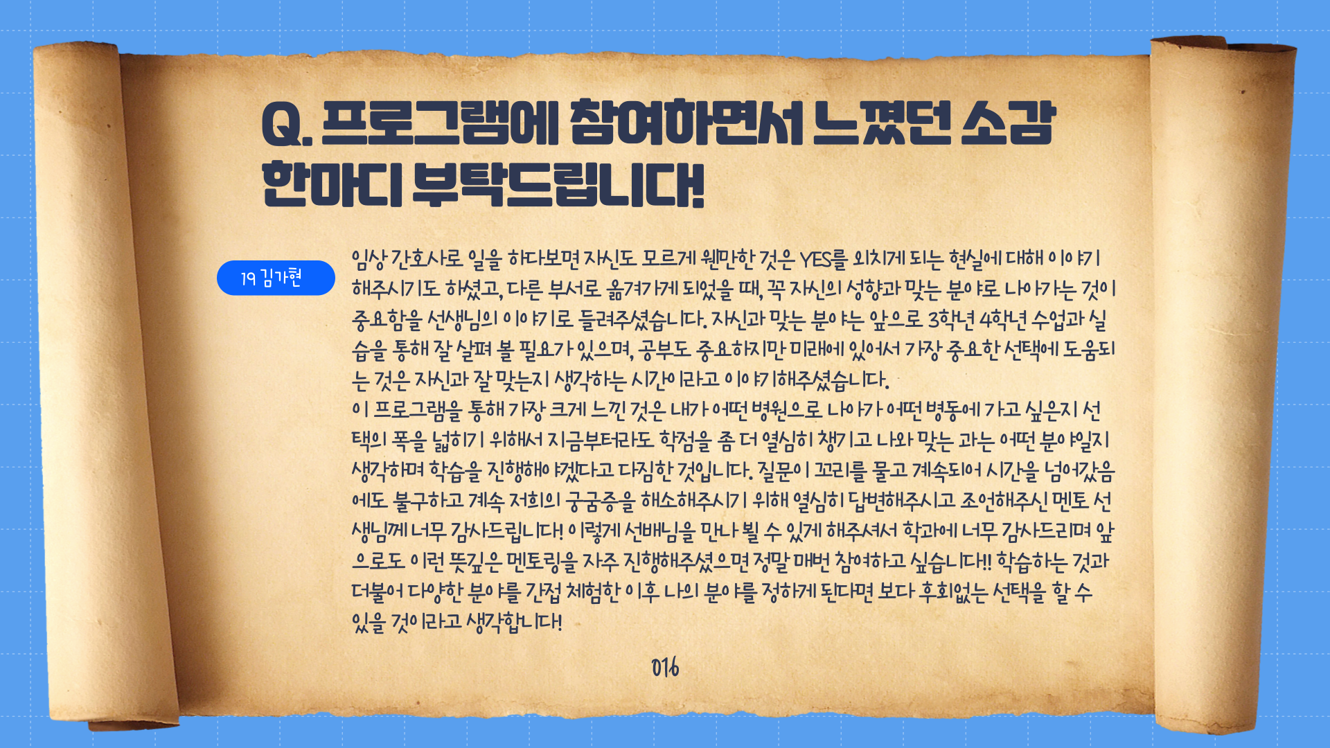 KakaoTalk_20210211_133148854_15.png