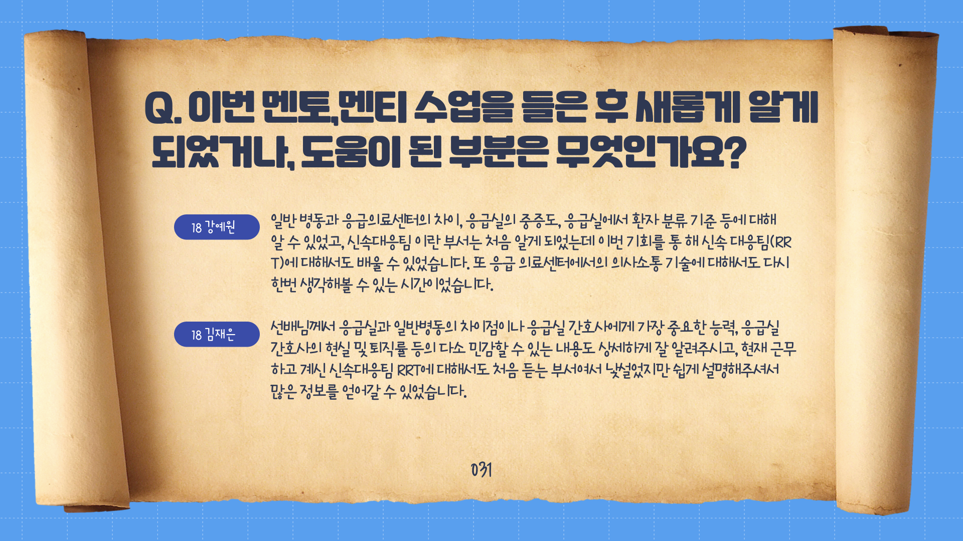 KakaoTalk_20210211_133151516.png
