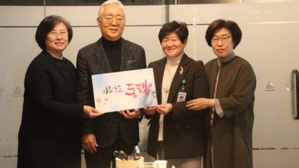 [아름다운동행] 강남차병원 수간호사 일동 기부